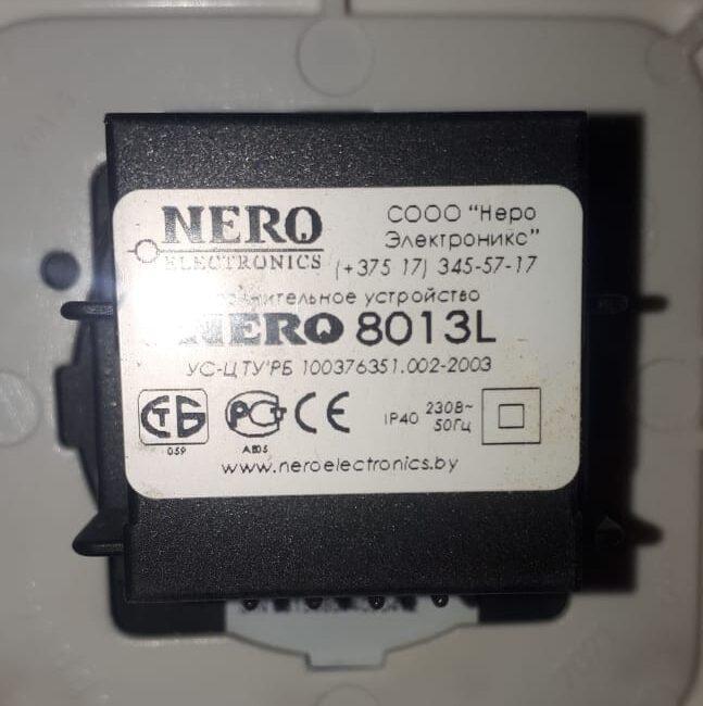 Блок управления рольставнями 8013L Nero