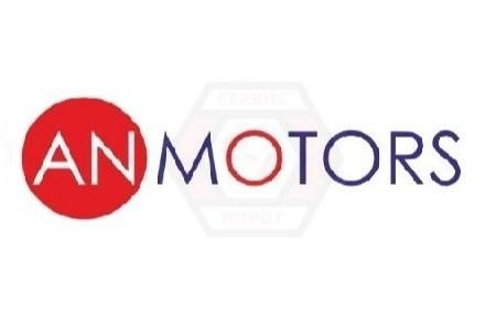 логотип An Motors