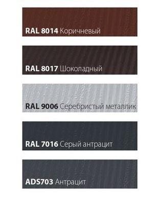 Дополнительные цвета панелей Alutech