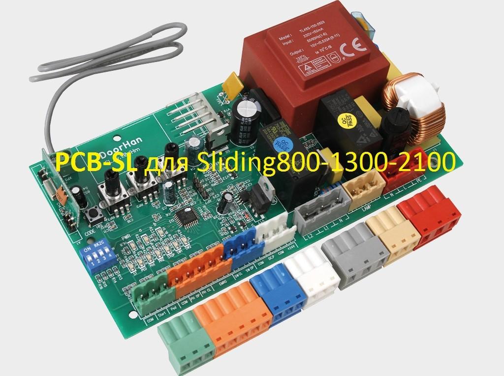 pcb-sl для DoorHan Sliding-800-1300-2100